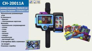 Интерактивные часы CH-2001A (1655010) (60шт/2),батар,свет,звук.в кор.30*5*20,5см