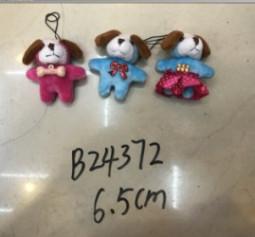 Мягкая игрушка-брелок B24372 (2400шт/4) собачка 3 вида, в пакете 6,5 см