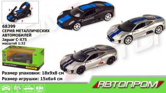 """Машина метал. 68399 (7947) (48шт/2) """"АВТОПРОМ"""",1:32 Jaguar C-X75, 3 цвета,свет,звук,в коробке 18*9"""