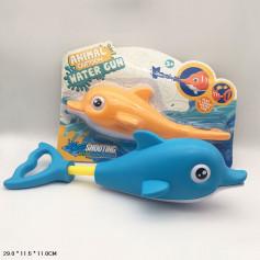 Водный пистолет 1678 Дельфин,2 цв. 29*11,5*11см на планшетке