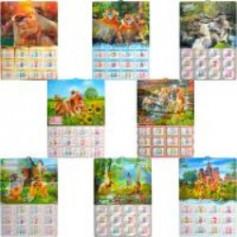 Календарь голограмма на 2016 год