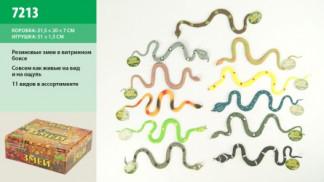 """Животные резиновые 7213 (864шт/2)""""Змеи"""" 24шт/кор. 22*19*7см"""