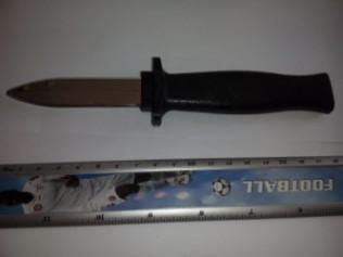 Нож-прикол UВ-9215см