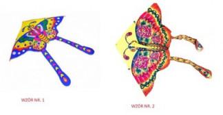 Воздушный змей Бабочка QDI1213003 1,30м*0,65м (600шт/ящ)