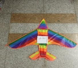 Воздушный змей VZ-1705 (600шт) 1,2 метра